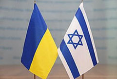 work in Israel for ukrainians